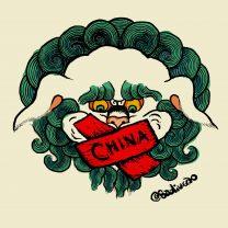 El Tíbet bajo China