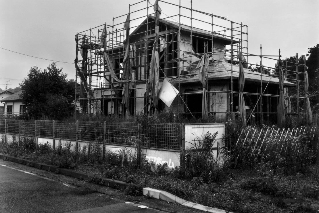 Japón: Los refugiados de Fukushima