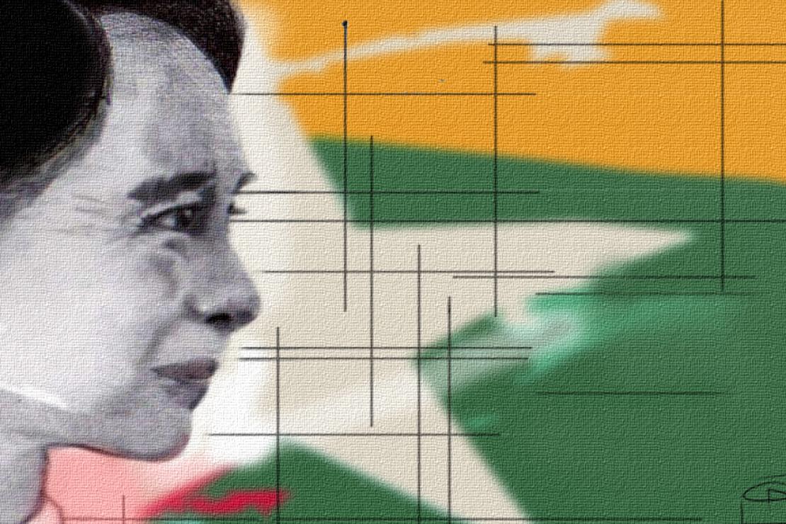 ¿La hora de Aung San Suu Kyi?